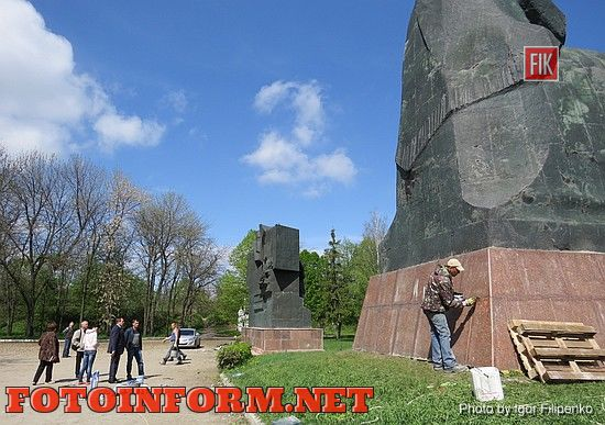 Фортечні вали у Кіровограді, фото Ігоря Філіпенка