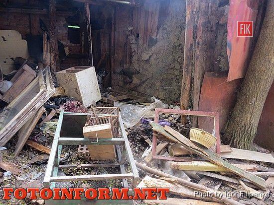 Кіровоград: по Великій Перспективній аварійні забудови будуть знесені?