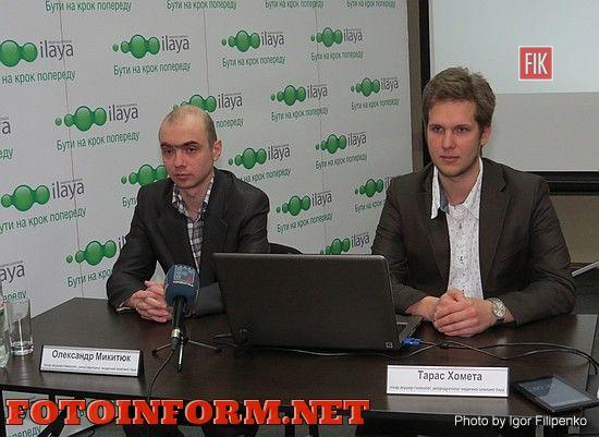 В Кировограде рассказали, что бесплодие победимо