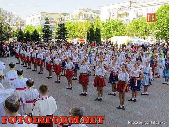 В Кировограде состоялся предпраздничный флешмоб , кировоградские новости, фото игоря филипенко