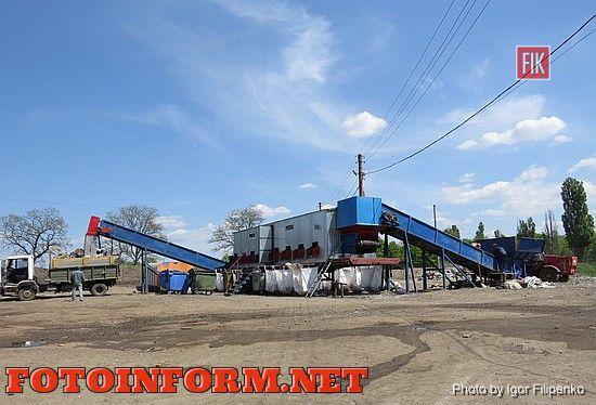 В Кировограде открылась линия по переработки мусора