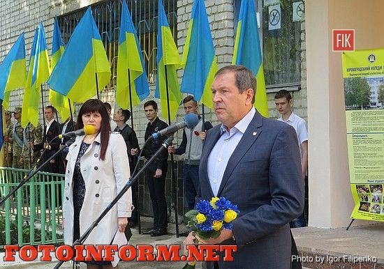 Кировоград: в память о Герое Украины открыли памятную доску