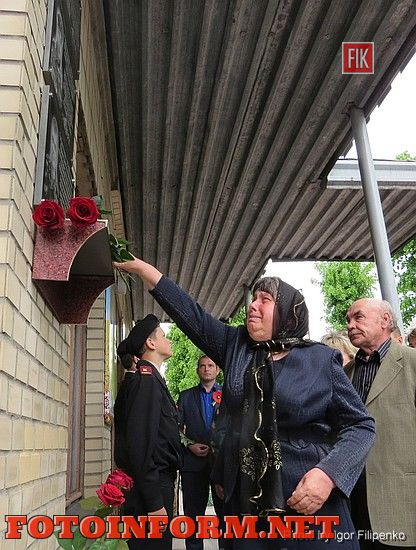 В Кировограде открыли две памятные доски (фоторепортаж), фото Игоря филипенко, кировоградские новости