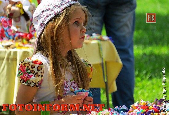Сегодня, 4 июня, впервые в Кировограде состоялся «Туристско-краеведческий фестиваль».