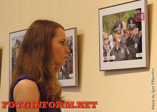 В Кировоградском областном художественном музее состоялось открытие фотовыставки «Женское лицо новой патрульной полиции».