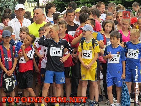 В Кировограде состоялся Олимпийский день