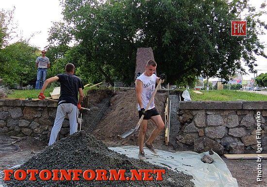 У Кіровограді дооблаштують пам`ятний знак (ФОТО)