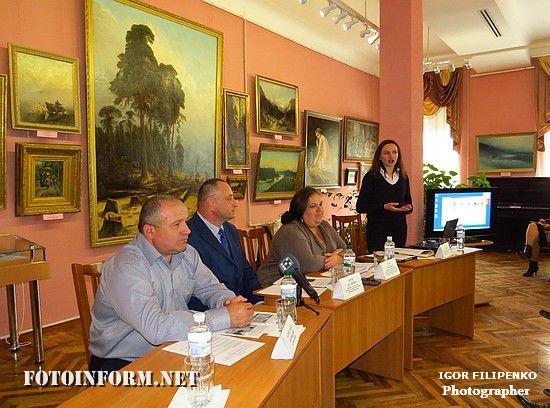 В Кропивницком презентовали сенсационную находку