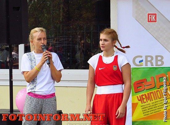 У Кропивницькому відбувся день дівчат в спортивній школі