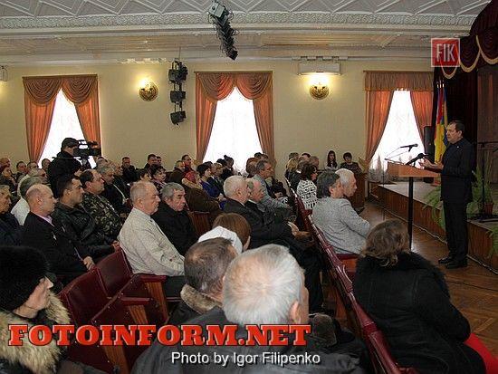 Кіровоград: у міській раді відбулися урочистості
