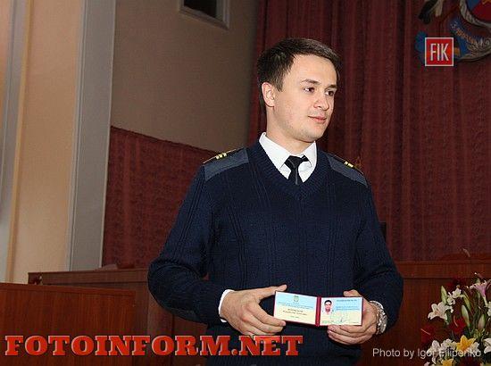 Андрій Райкович зустрівся з молодіжним активом Кіровограда