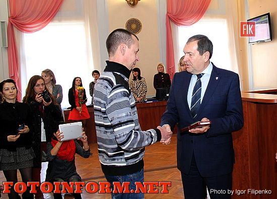 Кіровоград: у міськраді учасникам АТО вручили нагороди (фоторепортаж), фото Ігоря Філіпенка.
