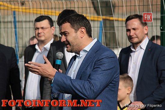 В Кировоградской СОШ-4 открыли новую спортивную площадку (ФОТО)