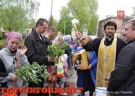 В Кировограде празднуют Вербное воскресение