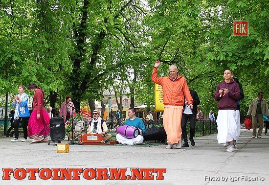 В центре города кировоградцы прославляли Кришну