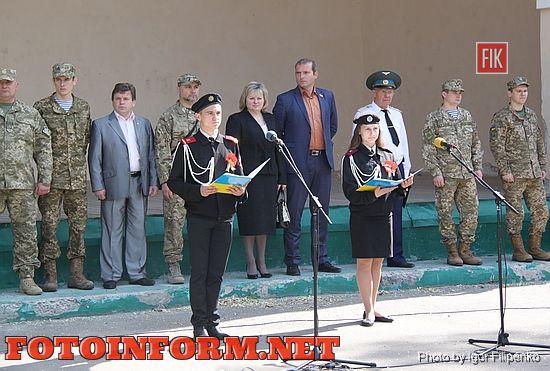 В Кировограде прошел патриотический конкурс, фото игоря филипенко