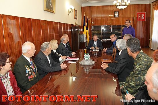 В Кировограде подписали меморандум