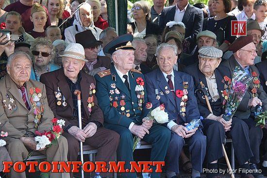 Кировоградцы отпраздновали 9 мая