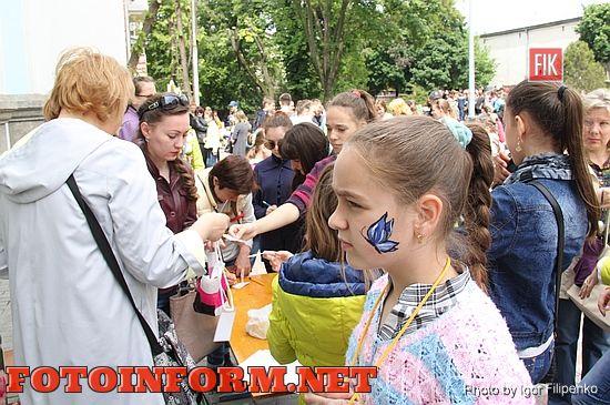 В Кировограде прошел фестиваль детского творчества (фоторепортаж)
