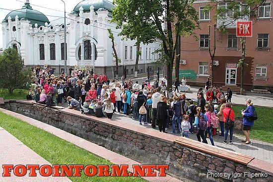 Сегодня, 14 мая, в центре Кировограда состоялся «Фестиваль детского творчества».
