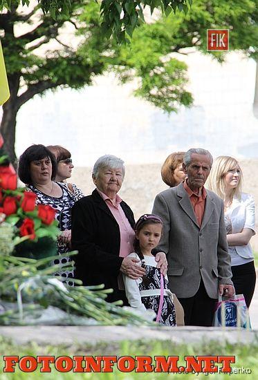 В Кировограде состоялось памятное шествие (фоторепотаж)