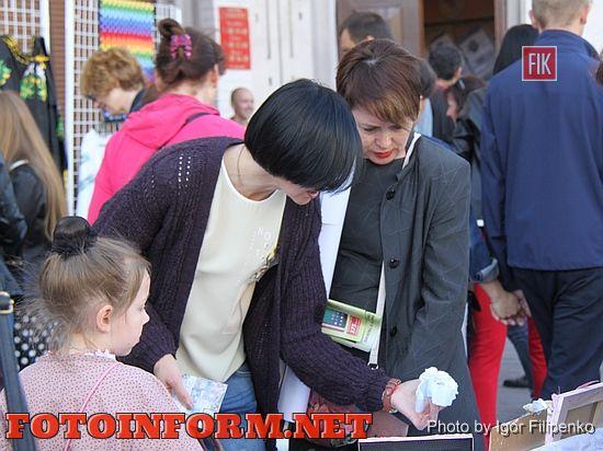 Кировоградцы присоединились к Международной акции, фото Игорь Филипенко