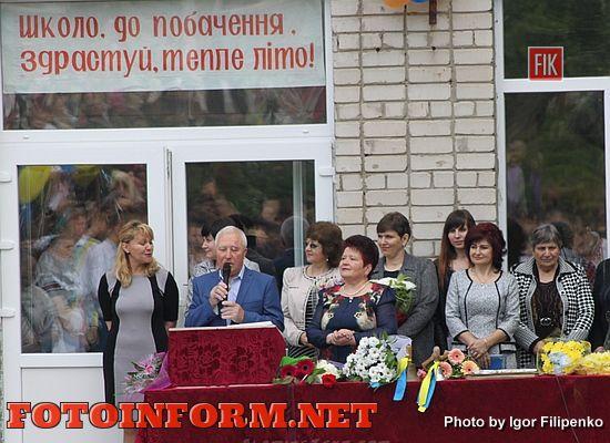 В кировоградских школах прозвенел последний звонок, ООШ №16, фото Игоря Филипенко