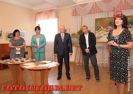 В Кировограде наградили победителей творческого конкурса, итоги конкурса «Исцеляющая сила искусства»