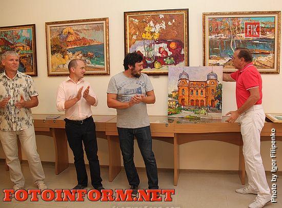 Сегодня, 25 августа, в галерее «Елисаветград» открылась персональная выставка художника из Чернигова – Леонида Заборовского, под названием «Волшебные цвета моей души».