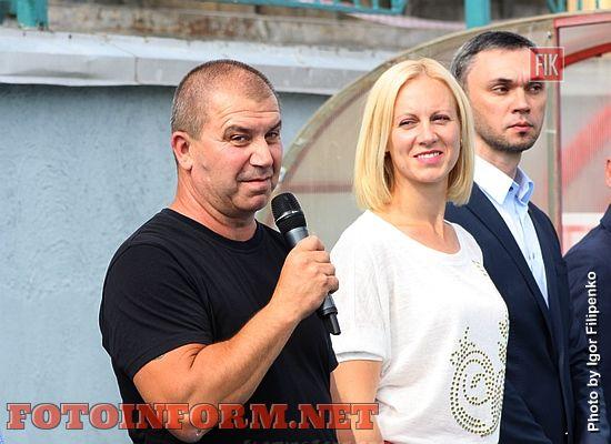 Сегодня, 3 сентября, на стадионе «Зирка» состоялись областные соревнования «Олимпиада Кировоградщины».