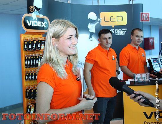 Сегодня, 9 сентября, в помещении авиакомпании «URGA» проходит Всеукраинская специализированная выставка «Энергоэффективность. Энергосбережение».