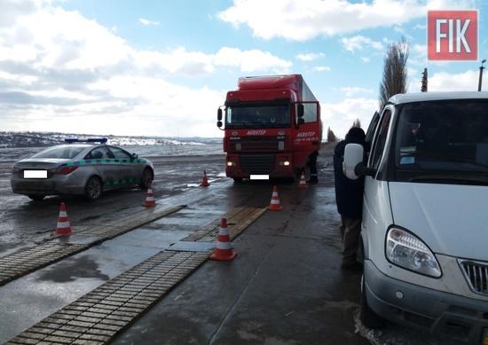 На Кіровоградщині відбувся «День безпеки» (ФОТО)