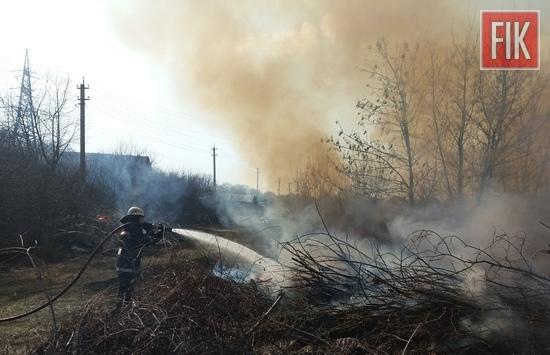 На Кіровоградщині пожежно-рятувальні підрозділи 20 разів виїжджали на гасіння пожеж сухостою та сміття