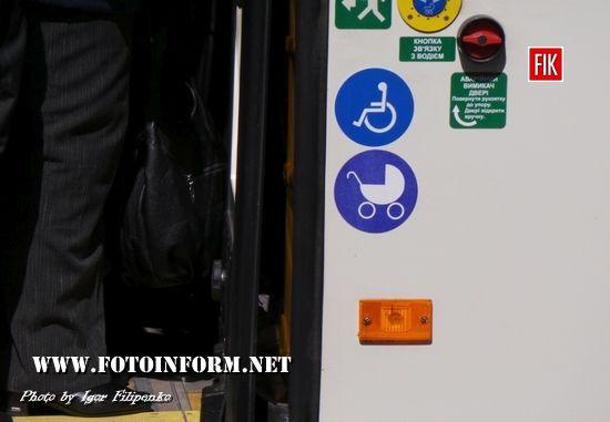 Вчора, 14 квітня, у Кропивницькому на зупинці «Друкарня» водій тролейбусу №10 залишив на зупинці інваліда-колясочника.