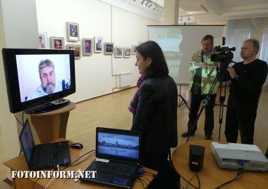 Сьогодні, 27 квітня в Кіровоградському обласному художньому музеї відкрито першу в Україні персональну фотовиставку Давида Ямпольського (м.Майнц, Німеччина)