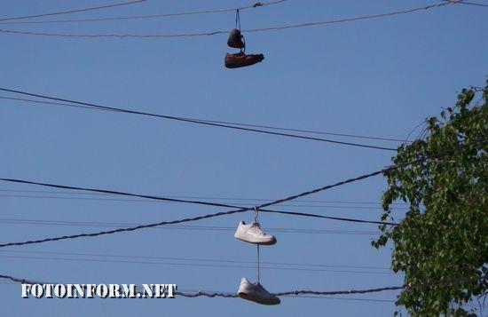 Навіщо кропивничани закидують взуття на дроти?