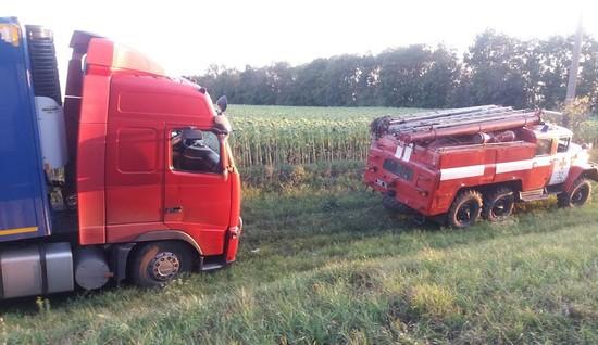 2 вересня о 19:08 до Служби порятунку «101» надійшла інформація про те, що на автошляху Петрове - Маловодяне вантажний автомобіль «Volvo» з'іхав у кювет та потребує допомоги по буксируванню.