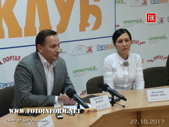 Сьогодні, 27 жовтня, у прес-клубі відбулася прес-конференція представників соціального проекту провілактики онкозахворювань на Кіровоградщині.