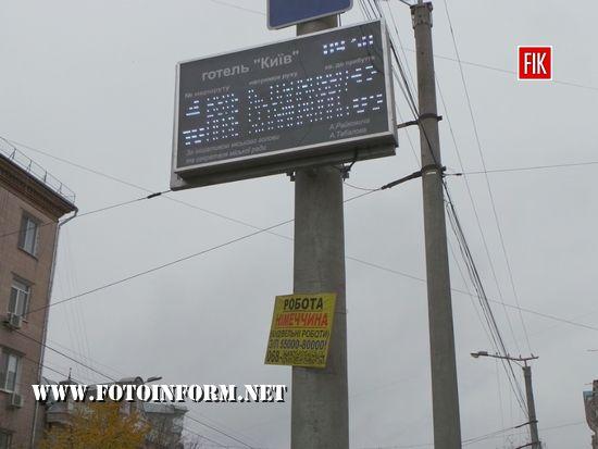 У Кропивницькому процвітає незаконна реклама на стовпах