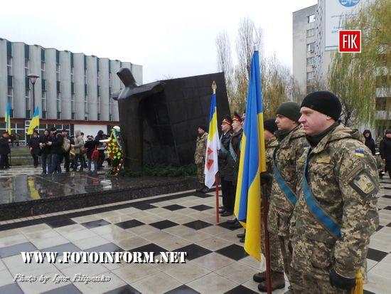 Сьогодні в Кропивницькому вшанувули ліквідаторів аварії на ЧАЕС (ВІДЕО, ФОТО)