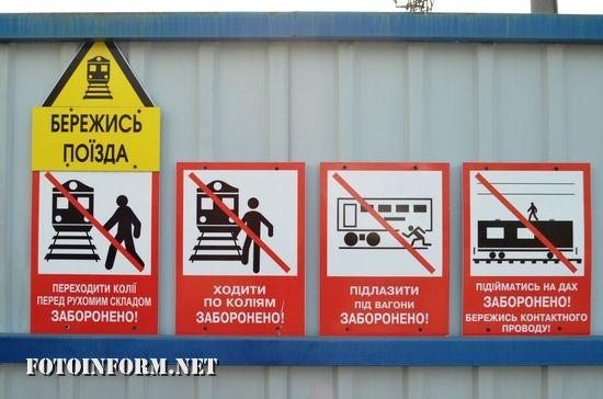 На Одеській залізниці за 2017 рік зафіксовано 72 випадки смертельного травмування громадян