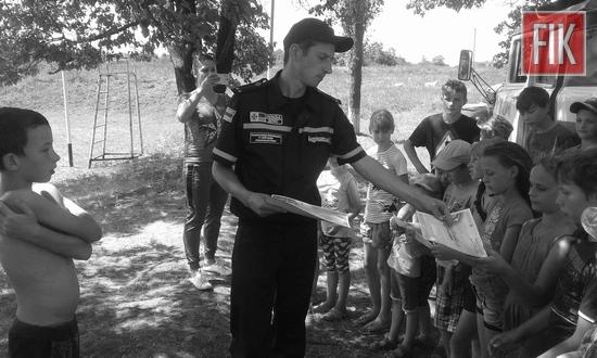15 червня для учнів Сасівської школи, які відвідують пришкільний табір, компаніївські рятувальники провели навчально-розважальну акцію «Запобігти. Врятувати. Допомогти».