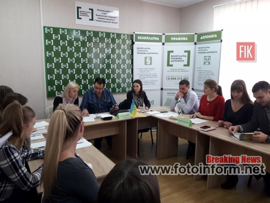 У Кропивницькому, студенти-юристи, переймали досвід у адвокатів,