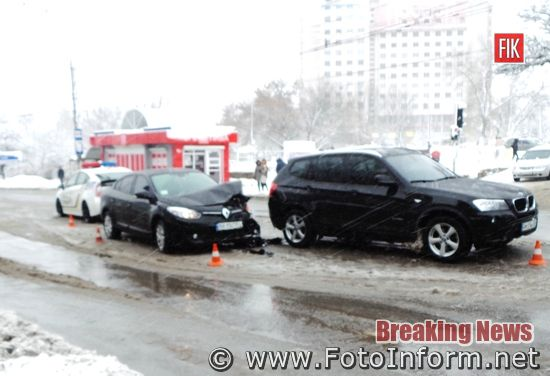 У Кропивницькому, на вулиці Соборна, сталася ДТП,ФОТО,