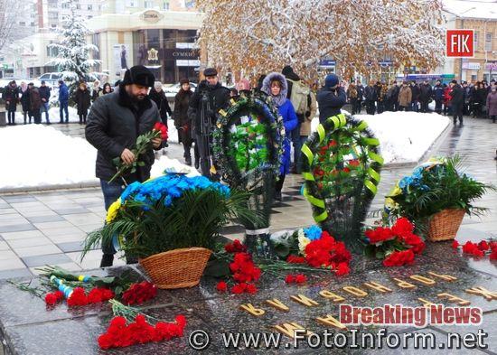 У Кропивницькому, вшанували пам'ять, ліквідаторів наслідків Чорнобильської катастрофи, ВІДЕО