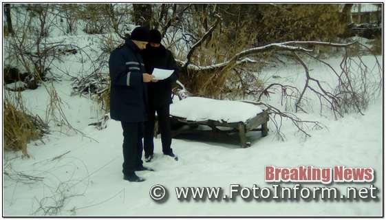 Кіровоградщина, громадян закликають, бути обережними на кризі