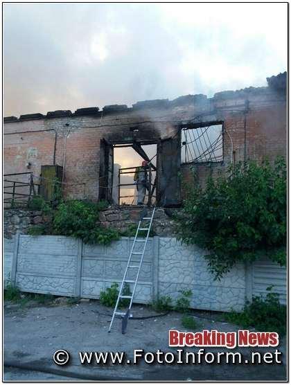 пожежу у місті Олександрія ліквідовано