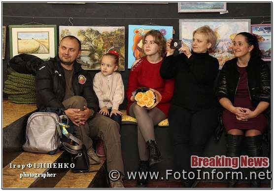 Кропивницький, Ада Роговцева, Ахтем Сеїтаблаєв, Krop:Hub, фото игоря филипенко