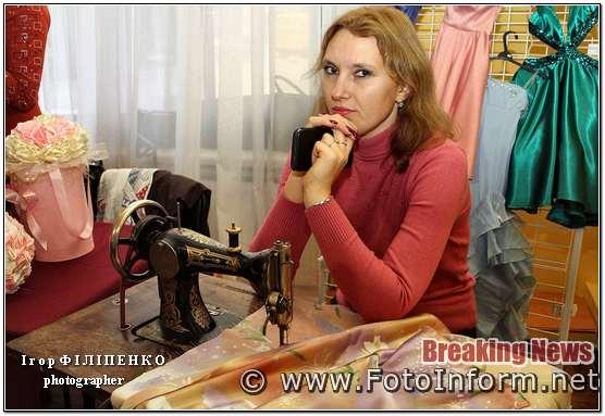 фото игоря филипенко, У Кропивницькому відбувся профорієнтаційний воркшоп (фоторепортаж)
