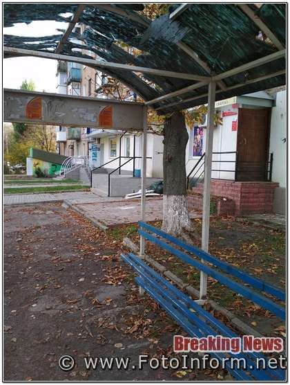 По місту Кропивницький є багато зупинок громадського транспорту, які потребують капітального ремонту, повідомляє FOTOINFORM.NET
